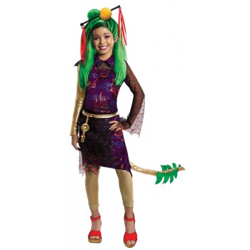 Monster High Jinafire Long Child Girl's Costume.jpg