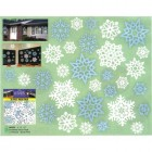 Snowflake Cutouts Value Pack of 30