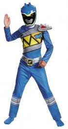 Power Rangers Blue Ranger Dino Classic Child Costume